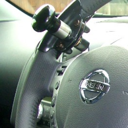 Steering Wheel Knobs and Balls